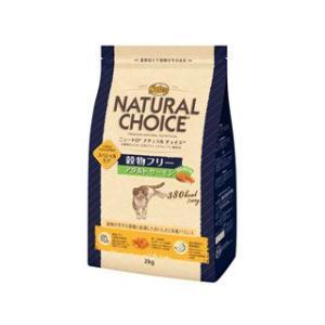 ニュートロ ナチュラルチョイス 穀物フリー アダルト サーモン 2kg|ebisupet