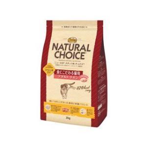 ニュートロ ナチュラルチョイス 食にこだわる猫用 アダルト チキン 2kg|ebisupet