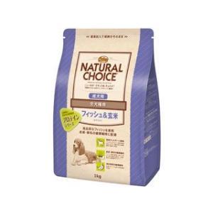 ニュートロ ナチュラルチョイス フィッシュ&玄米 全犬種 成犬用 1kg