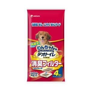 ユニチャーム わんちゃん用デオトイレ 専用消臭フィルター 4枚入|ebisupet
