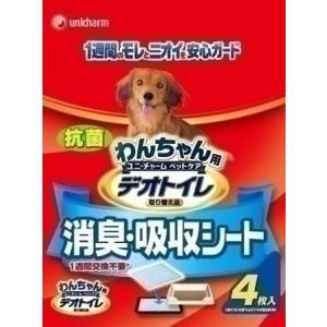 デオトイレ わんちゃん用 取りかえ専用 消臭・吸収シート 4枚|ebisupet