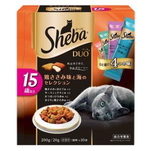 シーバデュオ 15歳以上の高齢猫用 鶏ささみ味と海のセレクション 200g(20g×10袋入り)
