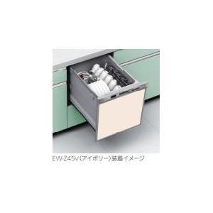 EW-Z45W ビルトイン食洗機 浅型用 ドアパネル 幅45cm ホワイト色 三菱電機