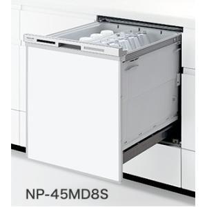 NP-45MD8W パナソニック ビルトイン食洗機 ディープタイプ 幅45cm