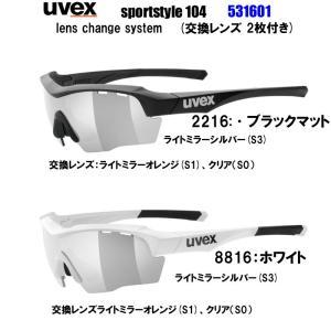 ウベックス UVEXサングラス sportstyle104 スポーツスタイル104 531601|ebisuya-sp