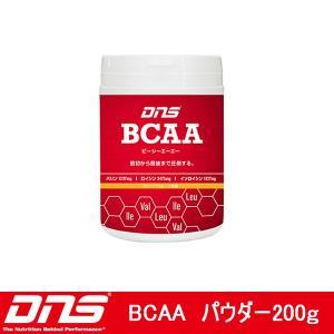 DNS BCAA パウダー 200g