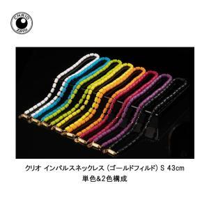 CHRIO クリオ インパルスネックレス Impulse Necklace S 43cm ゴールドフ...
