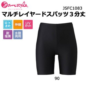 メール便配送 ジェーンスタイル janestyle マルチレイヤードスパッツ3分丈JSFC1083|ebisuya-sp