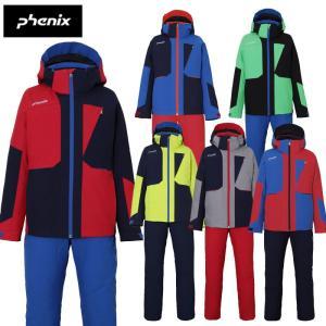 phenix フェニックスボーイズスキーウェア ジュニアPS8G22P81マッシュIVボーイズツーピース小学生 中学生子供 男の子|ebisuya-sp