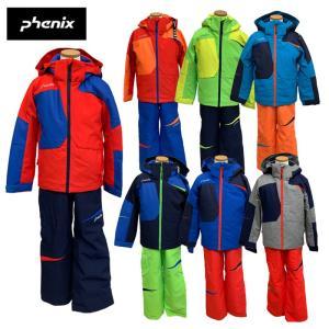 フェニックス スキーウェア 上下セット ジュニア マッシュ5 ボーイズ ツーピース PS9G22P83 小学生 子供用 キッズ 男の子|ebisuya-sp