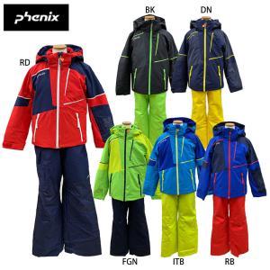 フェニックス スキーウェア 上下セット ジュニア アシンメトリー ブロック ボーイズ ツーピース PSAG22P82 小学生 子供用 キッズ 男の子|ebisuya-sp