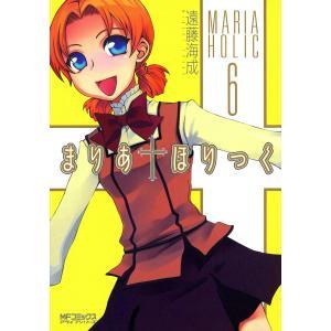遠藤海成 出版社:KADOKAWA 連載誌/レーベル:MFコミックス アライブシリーズ 提供開始日:...
