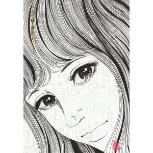 おろち (全巻) 電子書籍版 / 楳図かずお|ebookjapan