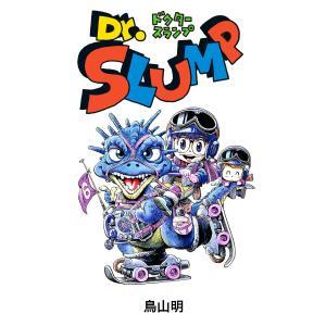 Dr.スランプ (全巻) 電子書籍版 / 鳥山明|ebookjapan