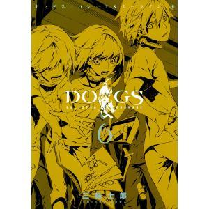 【初回50%OFFクーポン】DOGS / BULLETS & CARNAGE (6〜10巻セット) 電子書籍版 / 三輪士郎 ebookjapan