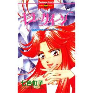 妖のビデオホラーシリーズ (1〜5巻セット) 電子書籍版 / 七色虹子|ebookjapan