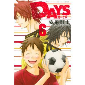 DAYS (6〜10巻セット) 電子書籍版 / 安田剛士|ebookjapan