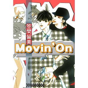 【初回50%OFFクーポン】Movin' On 電子書籍版 / 笠間留美|ebookjapan