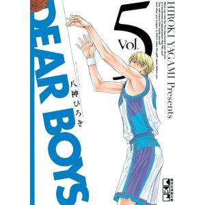 DEAR BOYS (5) 電子書籍版 / 八神ひろき|ebookjapan