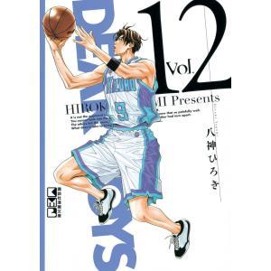 DEAR BOYS (12) 電子書籍版 / 八神ひろき|ebookjapan