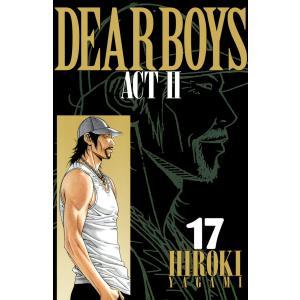 DEAR BOYS ACT II (17) 電子書籍版 / 八神ひろき ebookjapan
