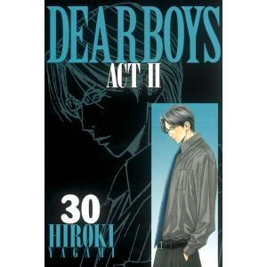 DEAR BOYS ACT II (30) 電子書籍版 / 八神ひろき|ebookjapan