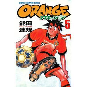 オレンジ (5) 電子書籍版 / 能田達規 ebookjapan