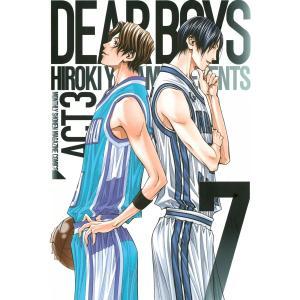 DEAR BOYS ACT3 (7) 電子書籍版 / 八神ひろき ebookjapan