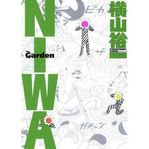 NIWA 電子書籍版 / 横山裕一|ebookjapan