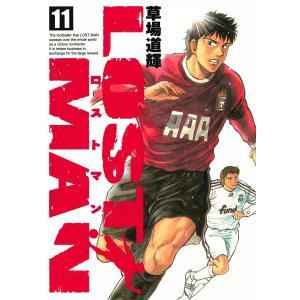 LOST MAN (11) 電子書籍版 / 草場道輝 ebookjapan