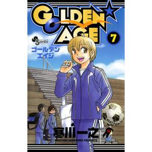 【初回50%OFFクーポン】GOLDEN★AGE (7) 電子書籍版 / 寒川一之|ebookjapan