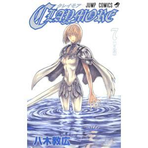 CLAYMORE (7) 電子書籍版 / 八木教広|ebookjapan