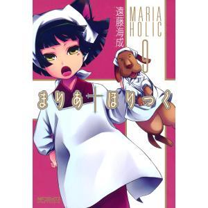 遠藤海成 出版社:KADOKAWA 連載誌/レーベル:MFコミックス アライブシリーズ ページ数:1...