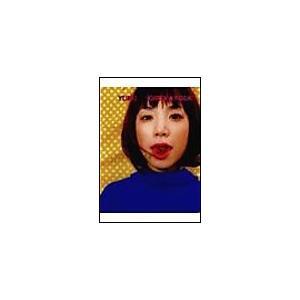 YUKI GIRLY★FOLK 電子書籍版 / 鉄石美保子|ebookjapan