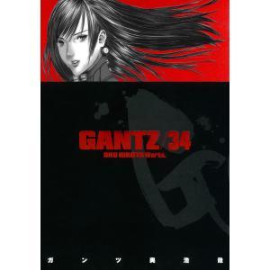 【初回50%OFFクーポン】GANTZ (34) 電子書籍版 / 奥浩哉|ebookjapan