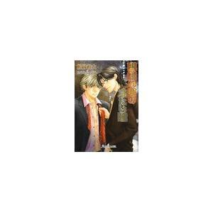 眼鏡の奥の冷たい瞳 電子書籍版 / 松岡裕太/CJ Michalski|ebookjapan