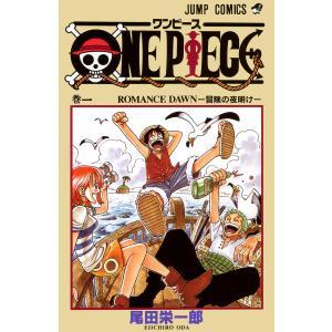 ONE PIECE カラー版 (1) 電子書籍版 / 尾田栄一郎