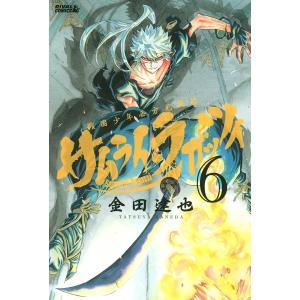 サムライ・ラガッツィ 戦国少年西方見聞録 (6) 電子書籍版 / 金田達也|ebookjapan