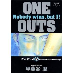 【初回50%OFFクーポン】ONE OUTS (2) 電子書籍版 / 甲斐谷忍|ebookjapan