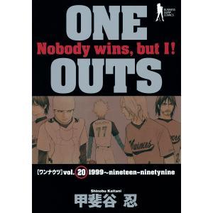 【初回50%OFFクーポン】ONE OUTS (20) 電子書籍版 / 甲斐谷忍|ebookjapan