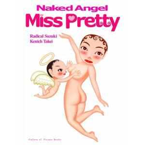 【初回50%OFFクーポン】Naked Angel Miss Pretty 電子書籍版 / ラジカル鈴木|ebookjapan
