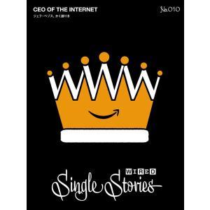 【初回50%OFFクーポン】CEO OF THE INTERNET ジェフ・ベゾス、かく語りき(WI...