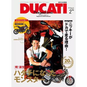 DUCATI Magazine 2013年2月号 電子書籍版 / DUCATI Magazine編集...