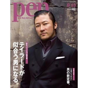 Pen編集部 出版社:CCCメディアハウス ページ数:227 提供開始日:2013/03/02 タグ...