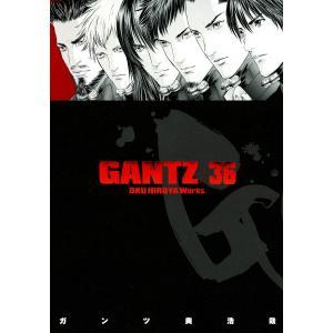【初回50%OFFクーポン】GANTZ (36) 電子書籍版 / 奥浩哉|ebookjapan