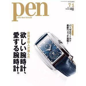 Pen編集部 出版社:CCCメディアハウス ページ数:193 提供開始日:2013/06/17 タグ...
