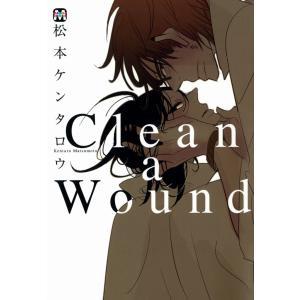 Clean a Wound 電子書籍版 / 著:松本ケンタロウ|ebookjapan