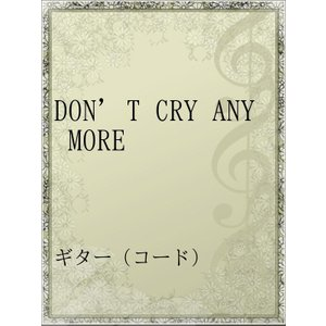 DON'T CRY ANY MORE 電子書籍版 / アーティスト:KATZE|ebookjapan