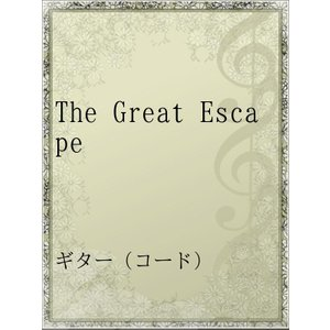 The Great Escape 電子書籍版 / アーティスト:JUDY AND MARY ebookjapan