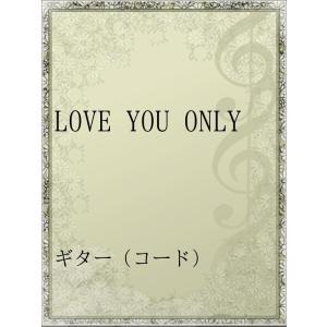 アーティスト:TOKIO 出版社:アディインターナショナル 連載誌/レーベル:ギター(コード) ペー...